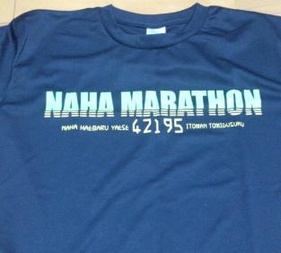 NAHAマラソン2014参加賞Tシャツ