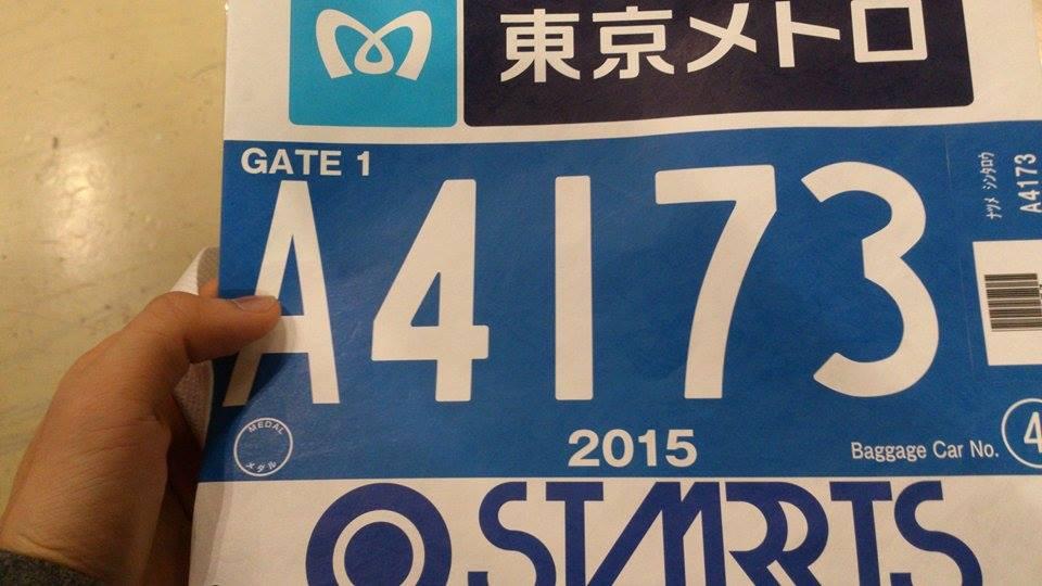 東京マラソン 準エリート 青ゼッケン