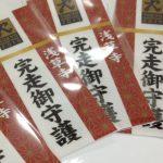 東京マラソン2015 完走率