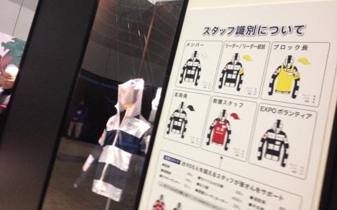 横浜マラソン スタッフジャンパー