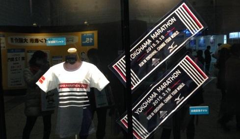 横浜マラソン 参加賞Tシャツとフィニッシャータオル