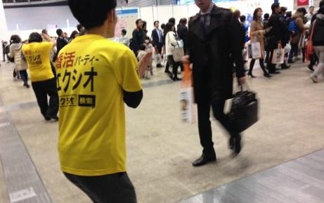 ごめんね横浜マラソン