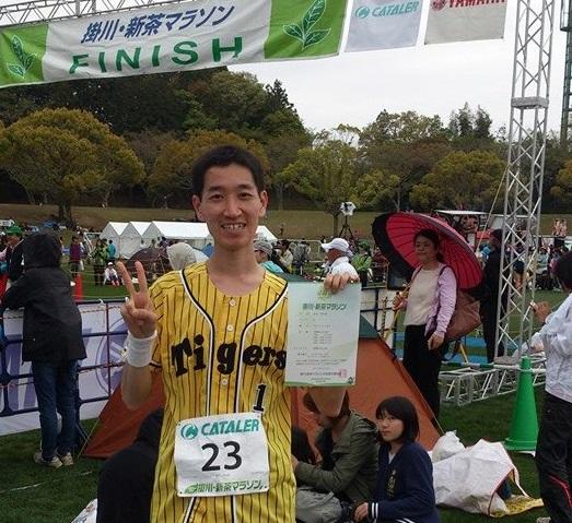 掛川新茶マラソン記録証