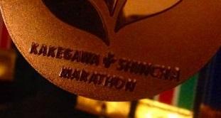 新茶マラソンのネーム入りオリジナル