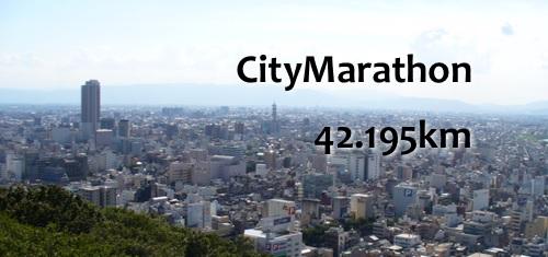 citymarathon