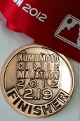 medal2012
