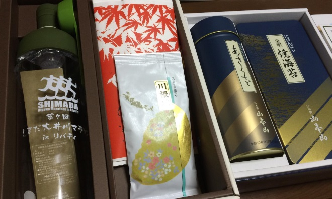 しまだ大井川マラソン入賞賞品