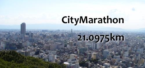 citymarathon half