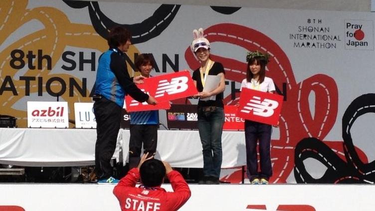 湘南国際マラソン表彰式