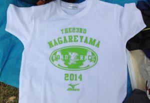 流山ロードレース 参加賞Tシャツ2014