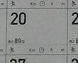 長野マラソンカレンダー当日まで