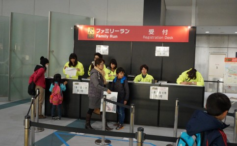 東京マラソンファミリーラン