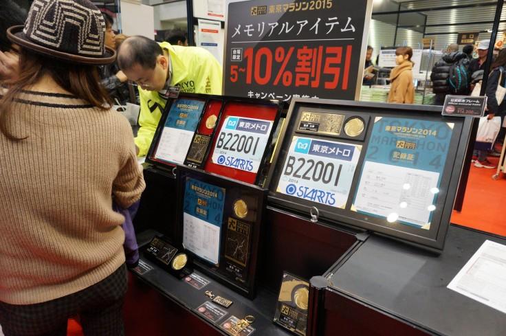東京マラソン 完走メダル・ゼッケン額