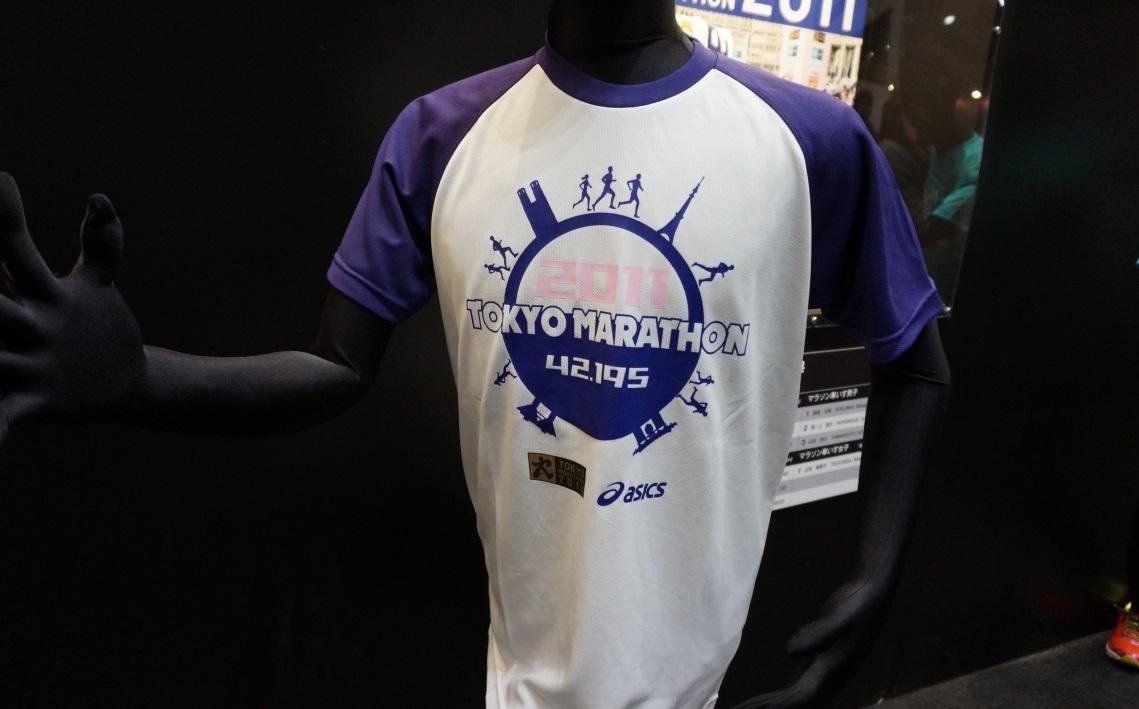 東京マラソン2011 参加賞Tシャツ