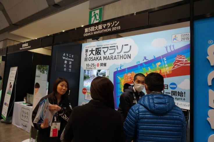 東京マラソンEXPOに大阪マラソンのブース
