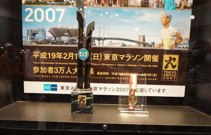 2007 完走メダル・トロフィー