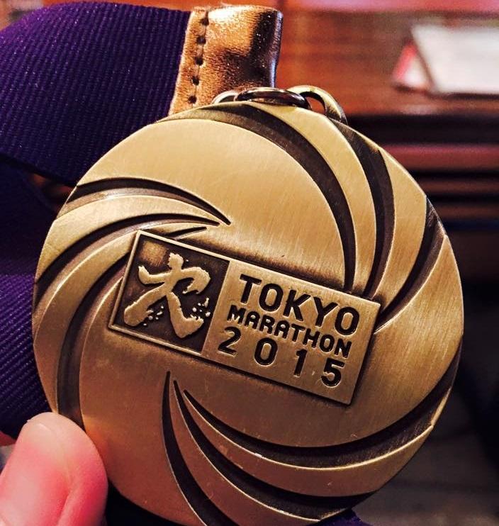 東京マラソン2015完走メダル