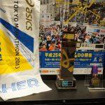 東京マラソン2013 トロフィー・完走メダル・フィニッシャータオル