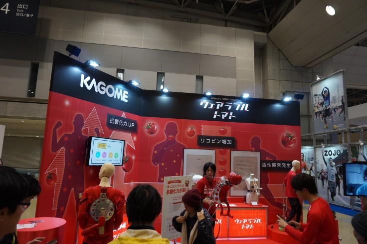 ウェアラブルトマト 東京マラソン