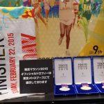 東京マラソン2015 フィニッシャータオル・メダル