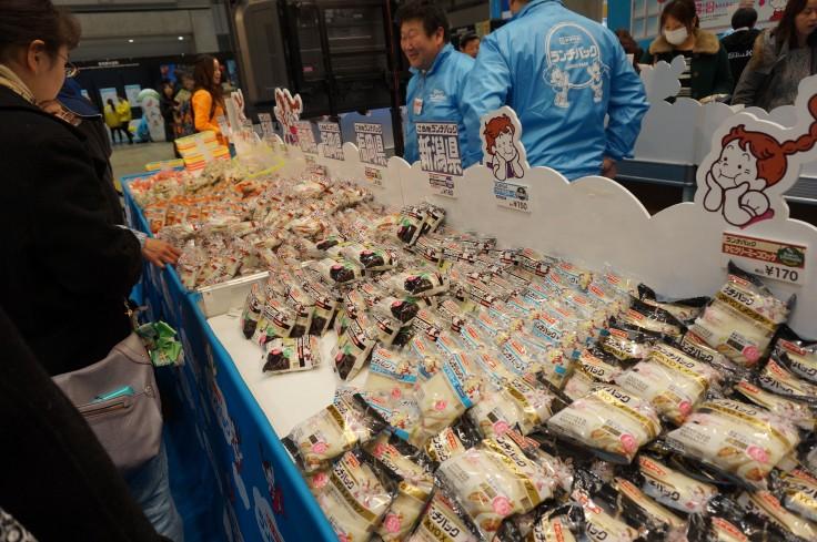 日本全国の限定ランチパック 東京マラソンEXPO