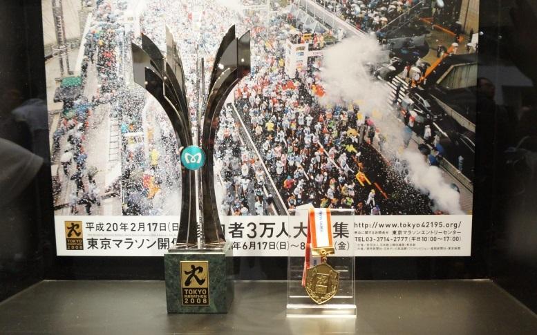東京マラソン2008 トロフィー・完走メダル