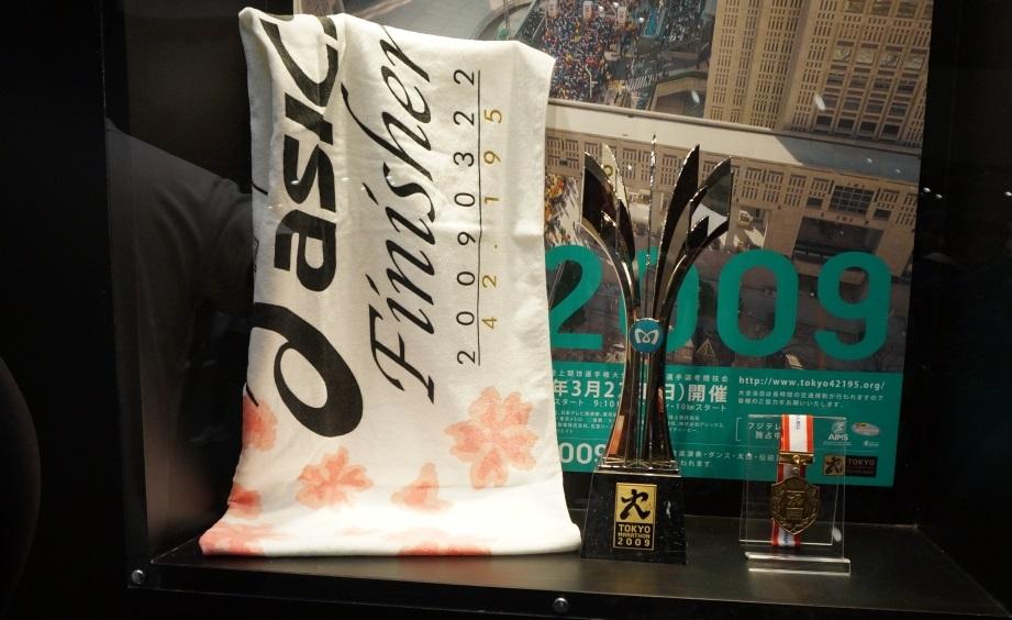東京マラソン2009 トロフィー・完走メダル・フィニッシャータオル