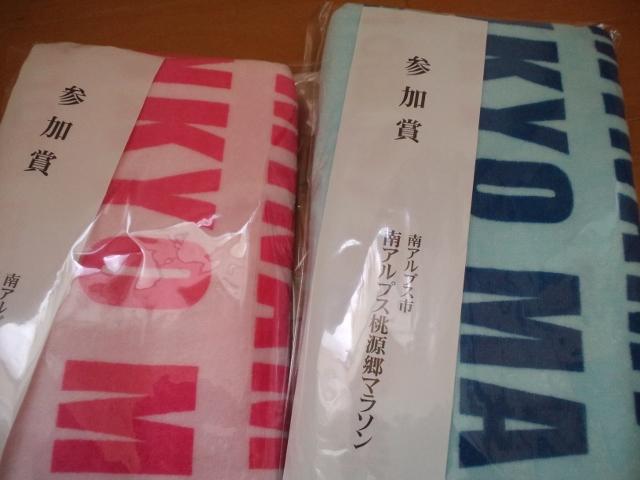 出典:ともちゃんの雑記帳