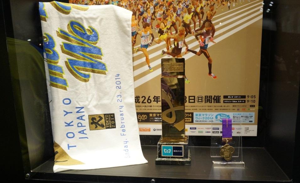 東京マラソン2014 トロフィー・完走メダル・フィニッシャータオル