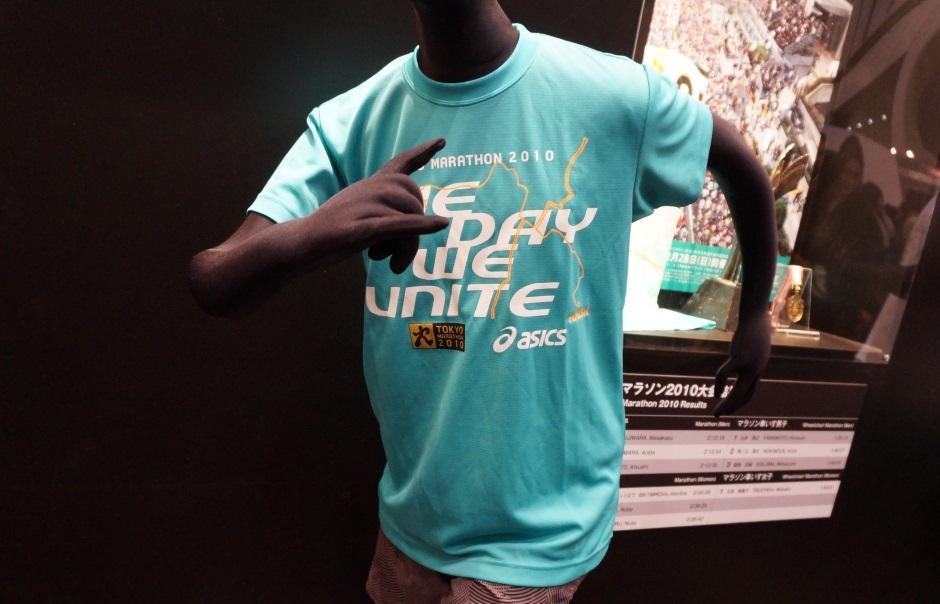 東京マラソン2010 参加賞Tシャツ