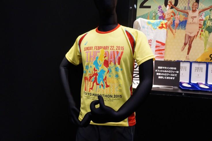 東京マラソン2015 参加賞Tシャツ ダサい