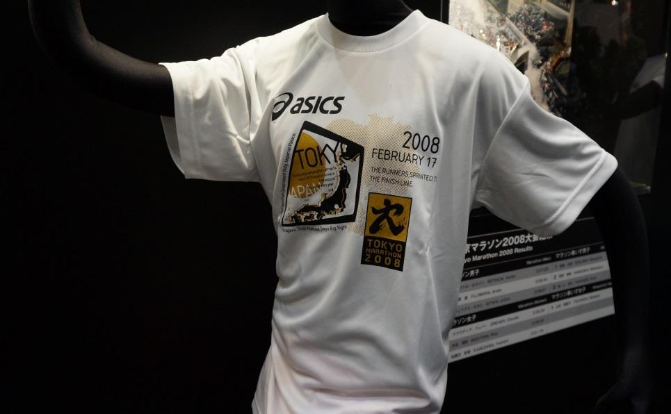 東京マラソン2008 参加賞Tシャツ