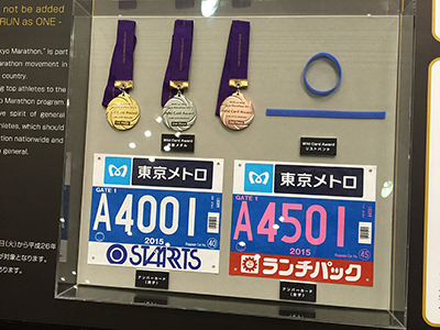 "RUN as ONE - Tokyo Marathon 2015 ""Wild Card Award"""