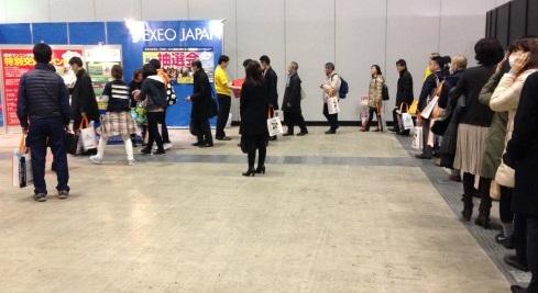 横浜マラソン エキスポで抽選