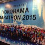 横浜マラソンエキスポ
