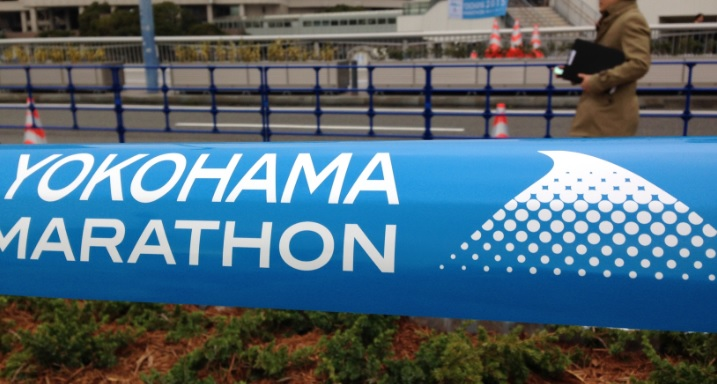 横浜マラソン2015