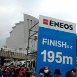横浜マラソン2015残り195m
