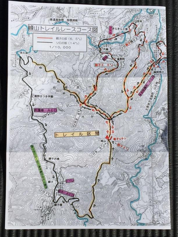 峰山トレイルコース図