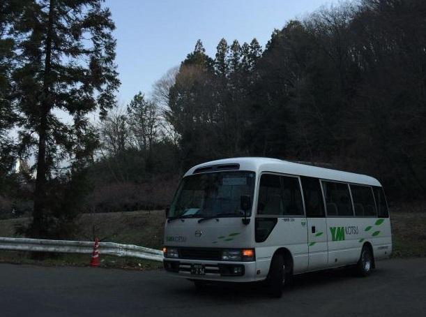 峰山トレイル駐車場-スタート往復バス