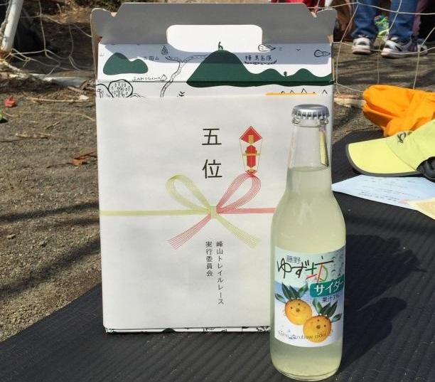 峰山トレイル副賞2
