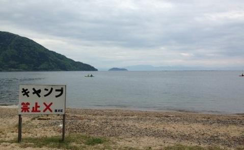 滋賀県高島市琵琶湖