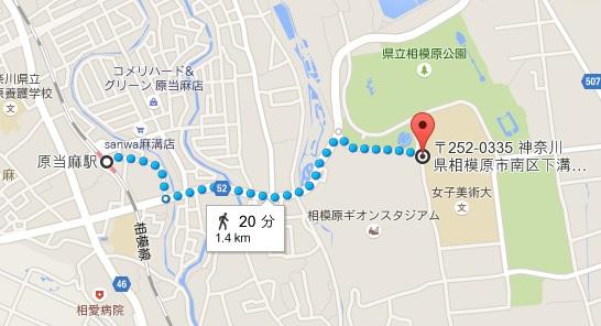 Google MAPより拝借