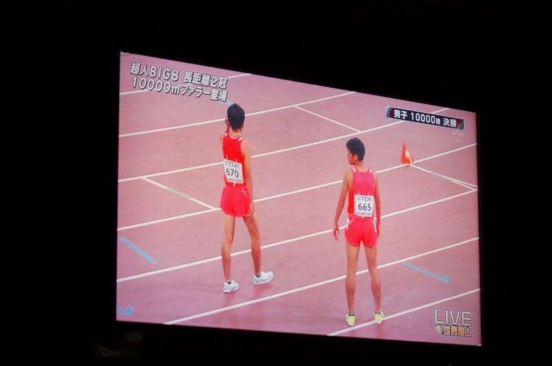 男子10000mスタート