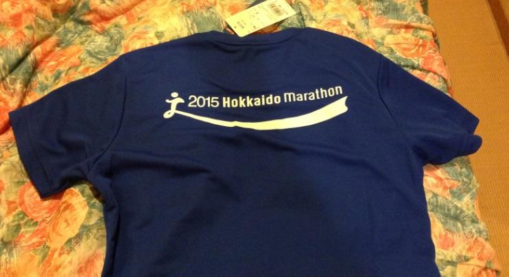 北海道マラソン参加賞Tシャツ背面