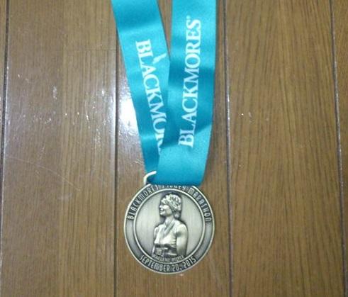 シドニーマラソン完走メダル