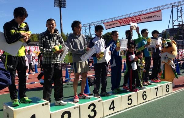 ぐんま県民マラソン表彰式
