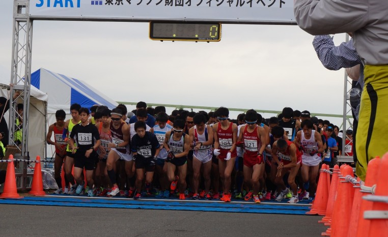 東京ハーフマラソンスタート