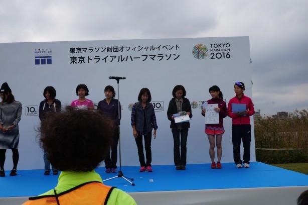 女子の表彰式