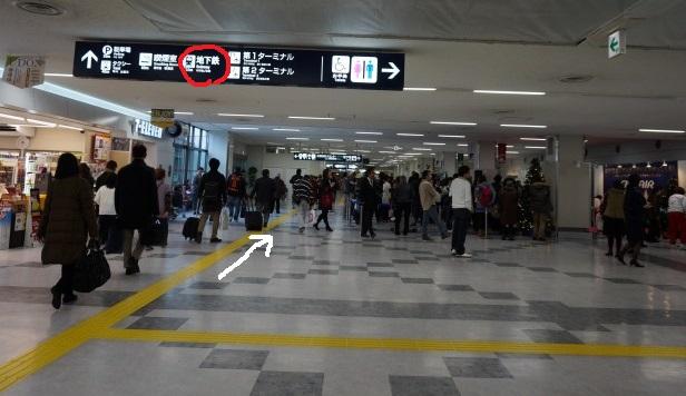福岡空港から地下鉄に向かう
