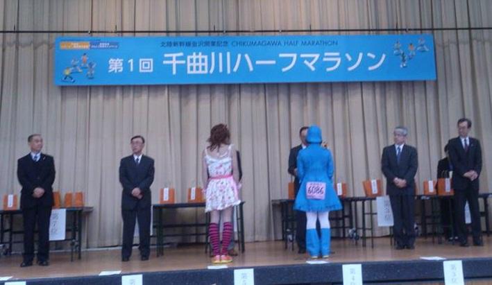 千曲川ハーフマラソン 仮装表彰
